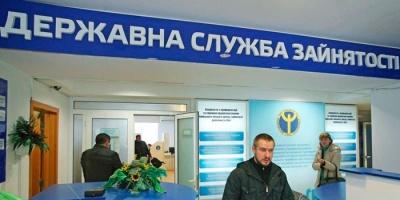 Найбільше безробітних – із вищою освітою: кому на Буковині пропонують найвищі зарплати