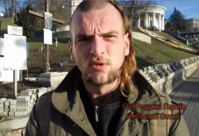 Сини героя Небесної сотні з Чернівців записали відеозвернення до Зеленського