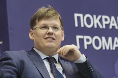 З 1 січня депутатам збільшили зарплатню до більш як 100 тис. грн, - Розенко