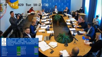 Виконком затвердив тариф на теплову енергію фірмі «Чернівецькі теплові мережі»