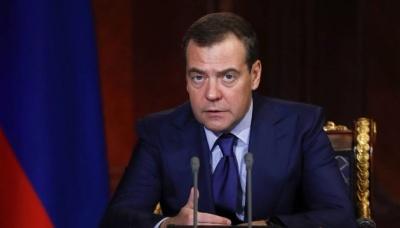 В Росії у відставку йде уряд Медведєва