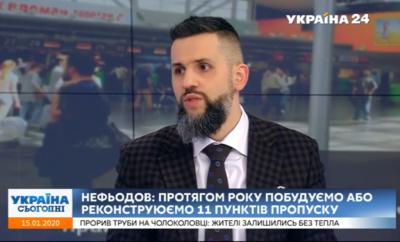 Нефьодов обіцяє два нові пункти пропуску на Буковині до кінця 2020 року