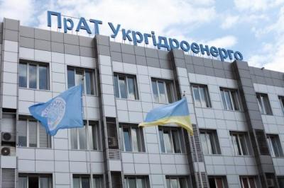 Чернівецька ОДА видала ліцензію на виробництво тепла компанії «Укргідроенерго»