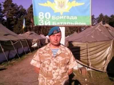 Подзвін за героєм: завтра в Чернівцях вшанують пам'ять загиблого «кіборга»