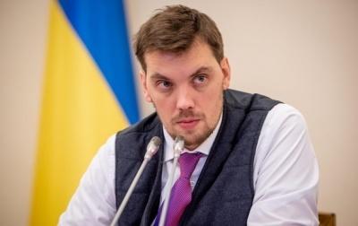 Гончарук заявив, що уряд працюватиме у штатному режимі