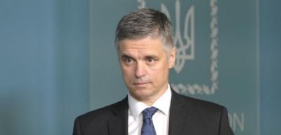 Пристайко вибачився за дії посольства України в Ірані