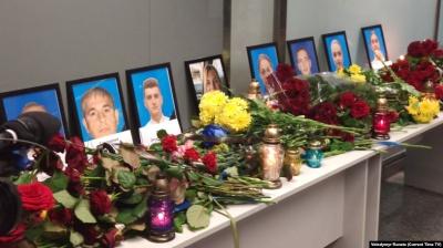 Сьогодні в аеропорту Бориспіль попрощаються із загиблим в авіакатастрофі в Ірані