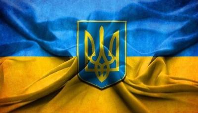 Україна вимагає видалити тризуб із британського керівництва з протидії екстремізму