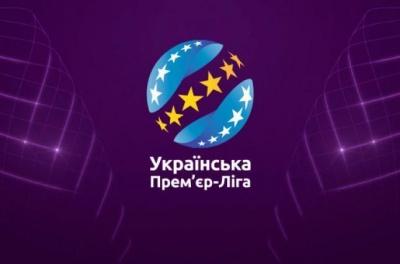 Шевченко попросив суттєво змінити регламент УПЛ