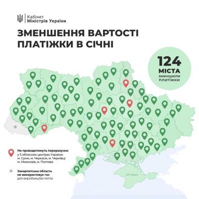 Чернівці потрапили до п'ятірки українських міст, в яких не будуть перераховувати суми у платіжках за тепло