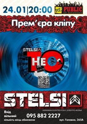 Презентація кліпу гурту «STELSI»