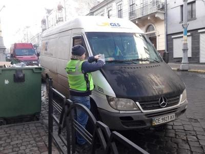 Відсьогодні інспекція з паркування почне штрафувати порушників у Чернівцях