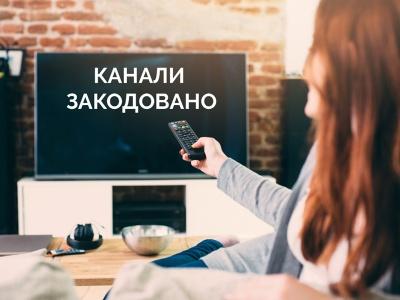 Після блокування «тарілок» ВОЛЯ може стати надійним супутником телеглядача*
