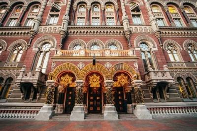 НБУ відсудив у Коломойського нерухомість на понад 100 мільйонів