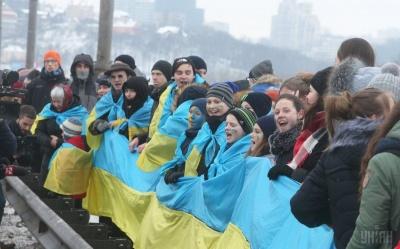 Сьогодні в Україні відзначається День соборності
