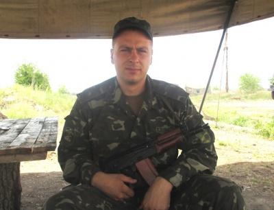 Подзвін за героєм: у Чернівцях сьогодні вшанують загиблого в АТО Олександра Гарбуза
