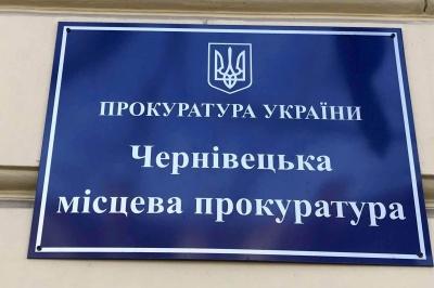 У Чернівцях прокуратура вимагає забудовника повернути місту територію вартістю понад 5 млн грн