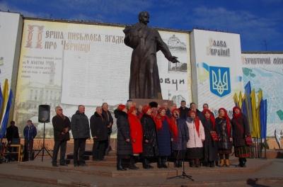 День Соборності України: у центрі Чернівців утворили ланцюг єднання – фото