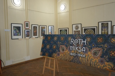 В Черновцах открылась уникальная выставка витражей