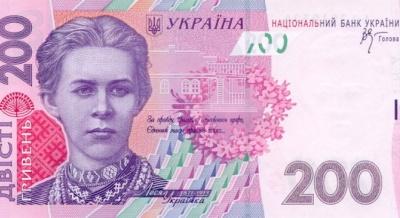 Фальшиві 200 грн: українців попередили про партію підроблених банкнот
