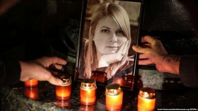 В Офісі генпрокурора заявили, що в Болгарії затримали організатора нападу на Катерину Гандзюк