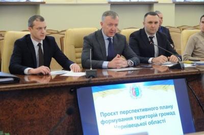 Якою буде Чернівецька ОТГ: депутати і чиновники затіяли ігрища довкола важливого питання
