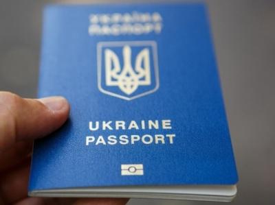 Скільки немовлят в Україні отримали закордонні паспорти у 2019 році