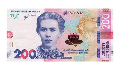 В Украине появятся обновленные банкноты 200 гривен - фото