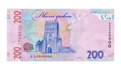 В Україні з'являться оновлені банкноти 200 гривень – фото
