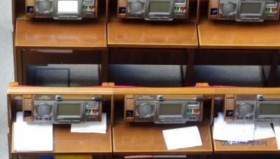 За січень 11 народних депутатів не проголосували жодного разу — КВУ