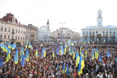 У центрі Чернівців проведуть Громадське віче