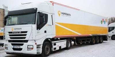"""В """"Укрпошті"""" прокоментували ситуацію щодо посилок з Китаю"""