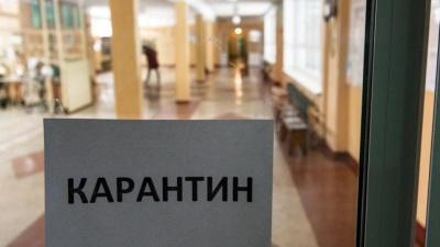 Спалах ГРВІ на Хотинщині: на карантин закрили 12 дитсадків і шкіл