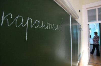 В Одесі закривають на карантин школи