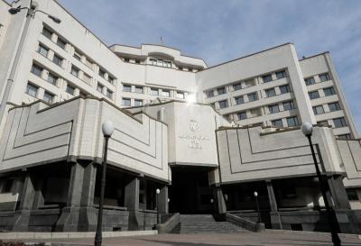 Конституційний суд відмовився розглядати закон про особливий статус Донбасу