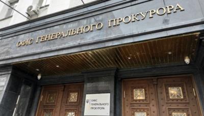 Генпрокурор вернул предыдущую группу прокуроров по делам Майдана