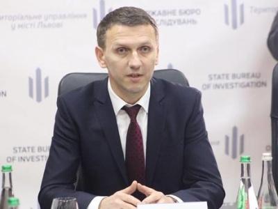Ексдиректор ДБР Труба оскаржив своє звільнення
