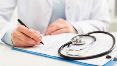 Электронные больничные заработают с апреля