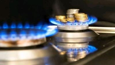 """""""Нафтогаз"""" снова изменил цену на газ для населения"""