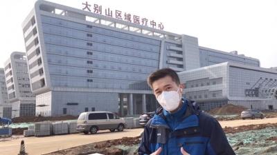У Китаї за 48 годин облаштували лікарню на 1000 ліжок для хворих на коронавірус