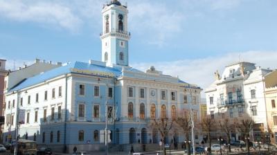 """Чернівецька міськрада вирішила розглянути """"грудневі"""" питання на сесії в лютому"""
