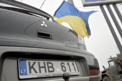 Розмитнити авто в Україні тепер можна онлайн