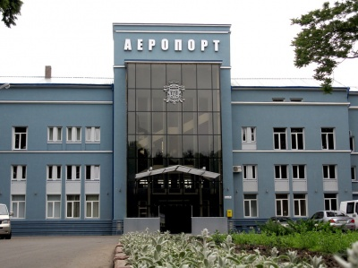 В уряді планують до кінця лютого визначитись із концесією аеропорту «Чернівці»
