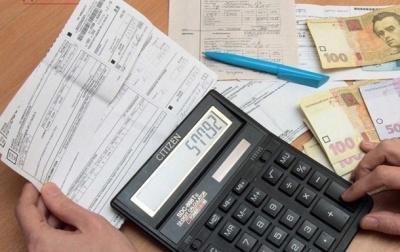 Скільки буковинці винні за комунальні послуги – свіжі дані