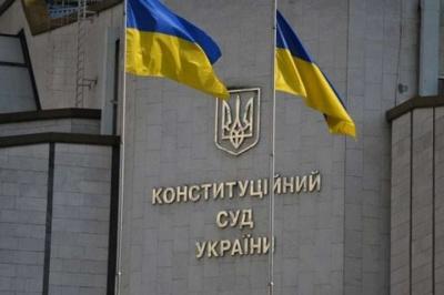 Фракція ОПЗЖ оскаржила в КС скасування недоторканності