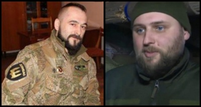 Подзвін за героєм: у Чернівцях вшанують пам'ять двох бійців