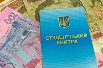 Спортсмени отримуватимуть стипендію громади Чернівців
