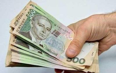 В Україні назвали міста з найбільшим зростанням зарплатні