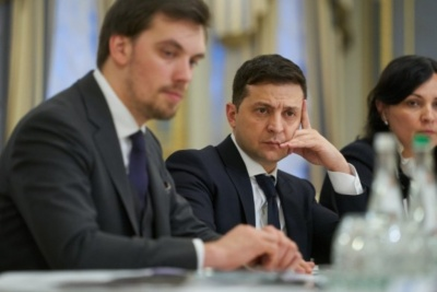 Зеленський хоче пояснень, чому Чернівці не знизили тарифи на тепло