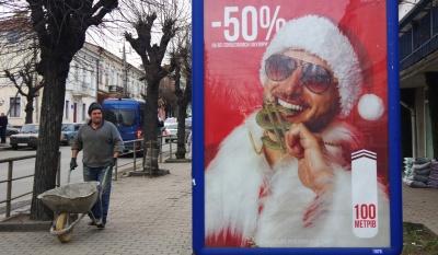 Замість снігу і морозу – дощ і тепло: синоптики дали прогноз погоди на Буковині на лютий